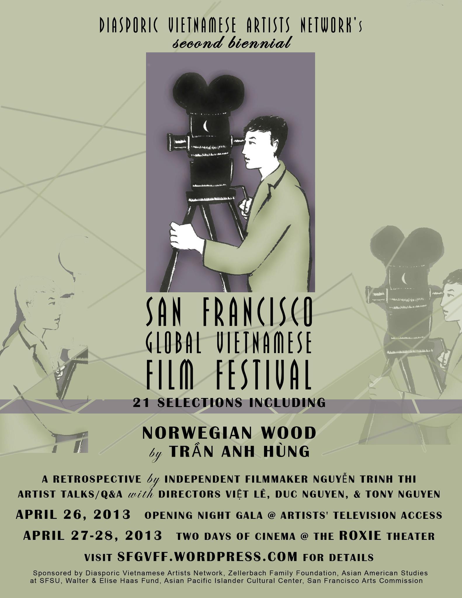 SFGVFF flyer