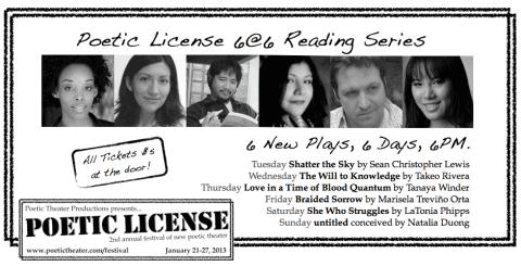 poetic license - image